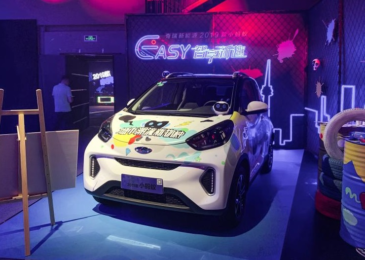 2019 Chery eQ1 (Small Ant) Is Ready in China Market