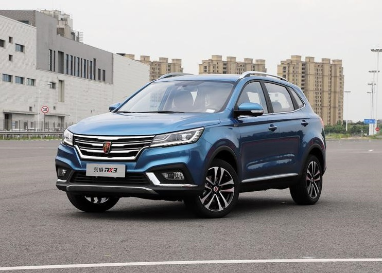 2019 Roewe RX3 To Be Ready in China Market, Highlight is The Rear Row Child Safety Seat