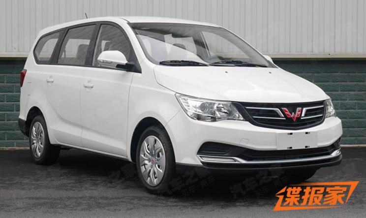 The Wuling 730 Will Be Released Soon In China, Badge Engineered Baojun 730
