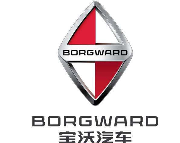 BORGWARD Began to Return to Market After a Long Period Sinking in China