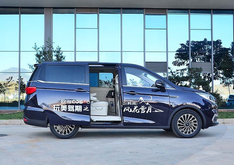 China's Odyssey? Changan Oshan(Oushang) COSMOS is Ready in China Market