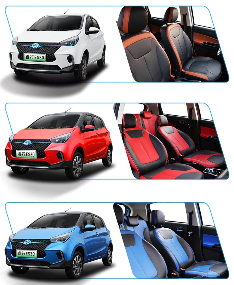 Changan New Benni EV Has A New Sibling: The All-Electric Ruixing ES30 Is Ready in China Market