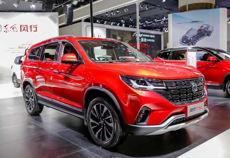 2020 Dongfeng Fengxing (Forthing) T5L Technical Specs