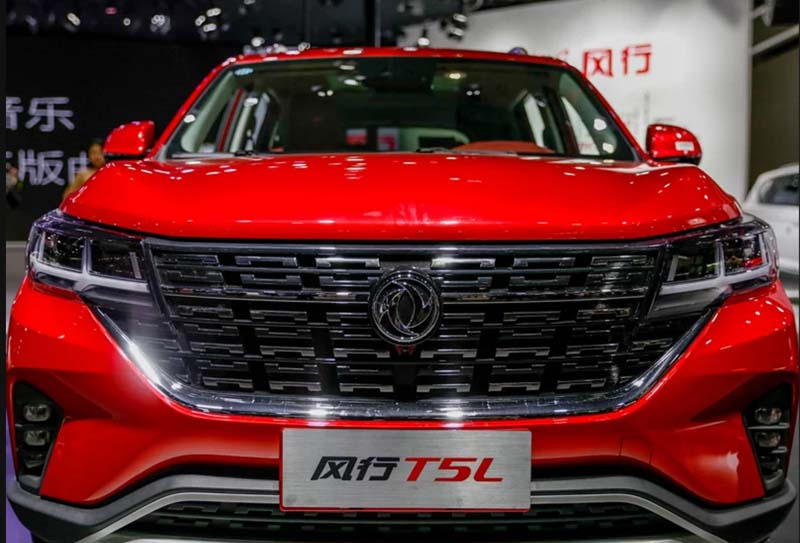 Dongfeng Fengxing (Forthing) T5L Is Ready In China Market, 1.6T Engine is the Highlight