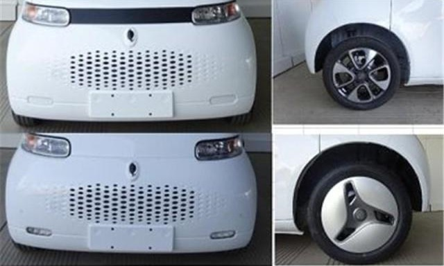 ORA R2 Is Another Mini EV From Great Wall Motor, Range Will Reach 223miles