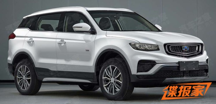 Geely Boyue PRO Is Almost Ready in China Market