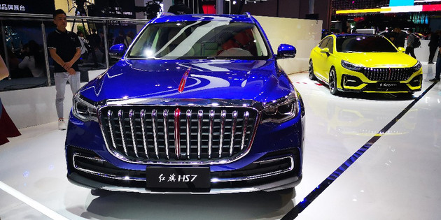 FAW Hongqi HS7 Debuted on 2019 Shanghai Auto Show, V6 Engine Will Be Available
