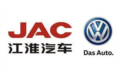 Focus on EV and Autopilot! JAC, Volkswagen and SEAT Signed Agreement to Promote SEAT Brand In China