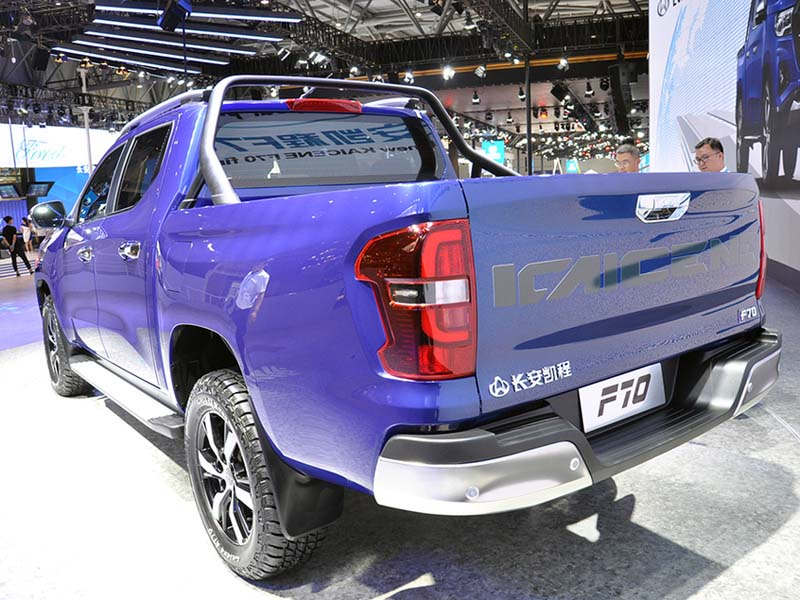 Changan KAICENE(Kaicheng) F70 Pickup Will Provide Three Power Versions, Or List Within 2019