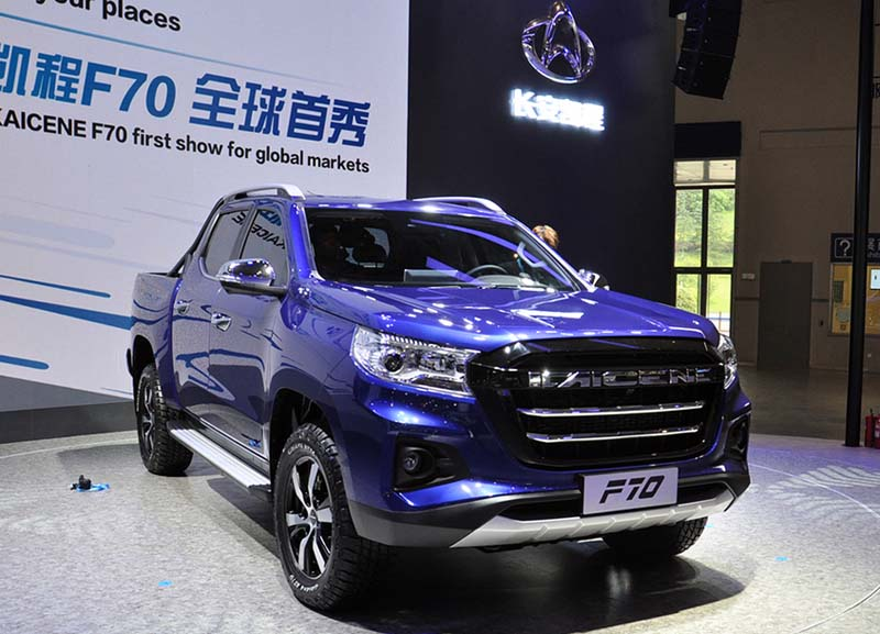 Changan KAICENE F70 Pickup Launched At Chongqing Auto Show, Offers 4 Power Combinations