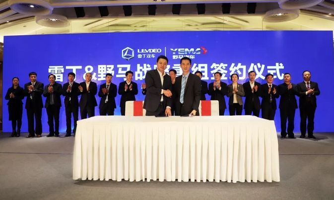 LEVDEO Acquired YEMA Auto to Enter to China EV Market.