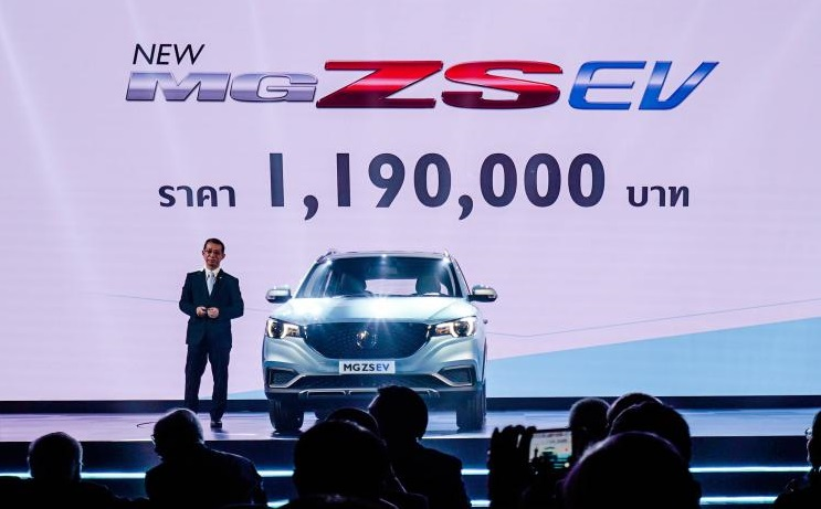 MG EZS Listed in Thailand Market Named MG ZS EV
