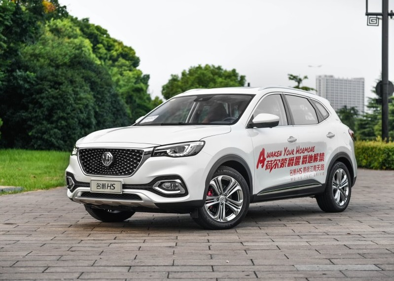 MG HS To Release Trophy Sports Version in China Market