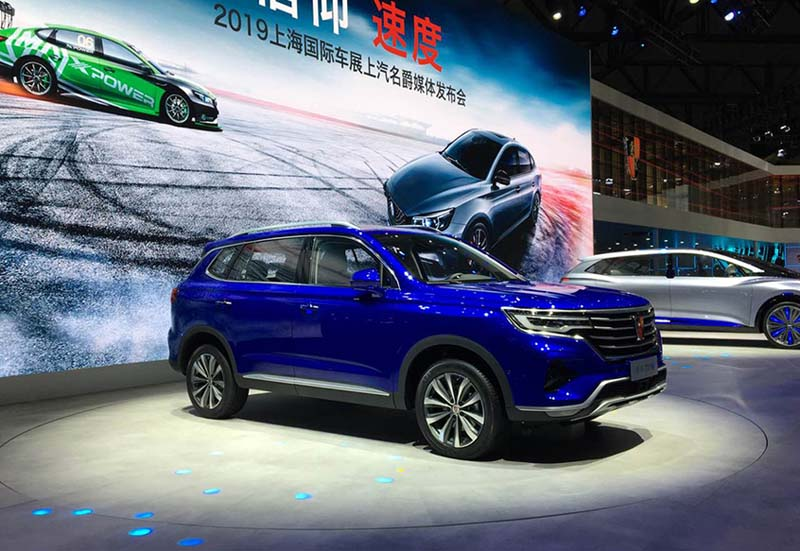 SAIC Roewe MAX Renamed to Roewe RX5 MAX, Facelift of Roewe RX5?