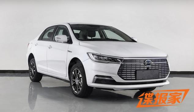 New BYD e5 is Revealed with