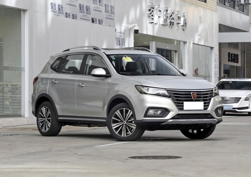 2019 Roewe eRX5 Is Ready in China Market