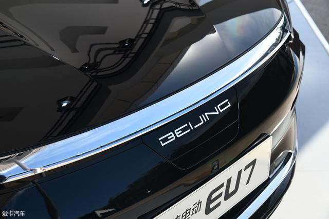 """Replaced With New Badge """"Beijing"""", Non-camouflaged Spy Photos For BAIC EU7 Pure EV"""