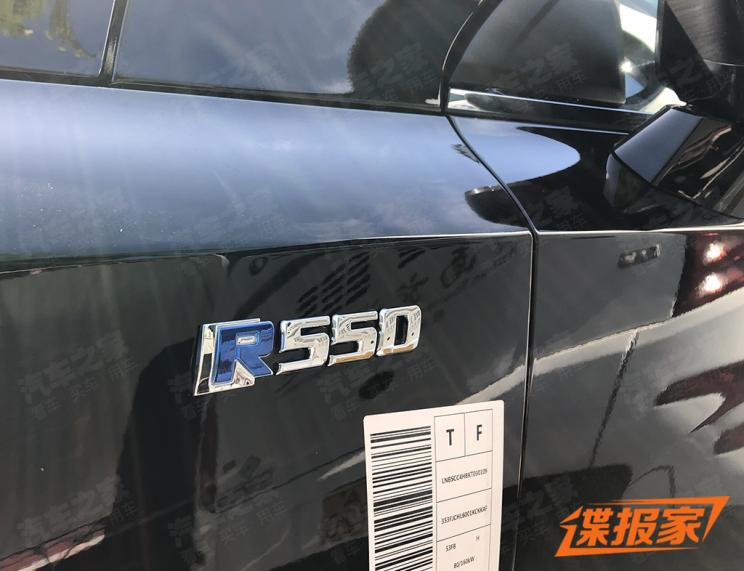 "Replaced With New Badge ""Beijing"", Non-camouflaged Spy Photos For BAIC EU7 Pure EV"