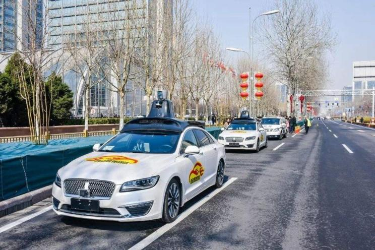 "Baidu Unmanned Taxi ""Apollo Go"" Unveiled At Baidu AI Developers Conference"