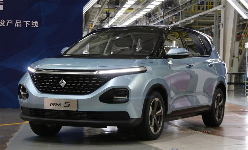 Baojun's New MPV RM-5 Get Offline, The First Real Shot Car Exposed