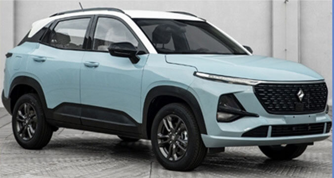 2020 Baojun RS-3 Technical Specs