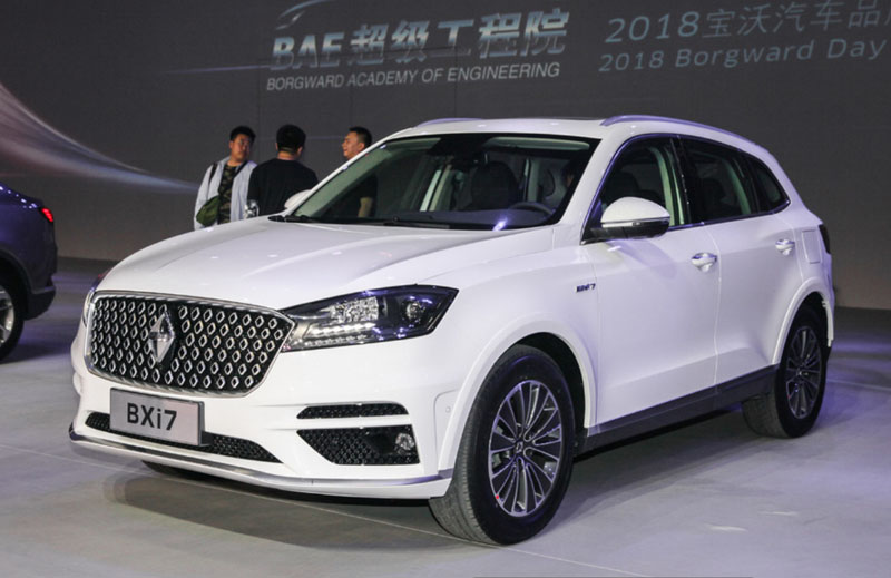 Borgward Germany Electric factory Temporarily Closed, BXi7 Overseas Plans to Stagnate