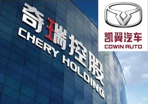 2019 Cowin X3 Is Ready in China Market