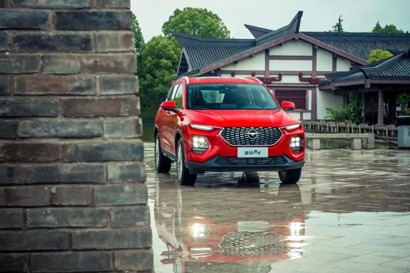 HAIMA's Latest Compact SUV HAIMA 8S Is Ready In China Market