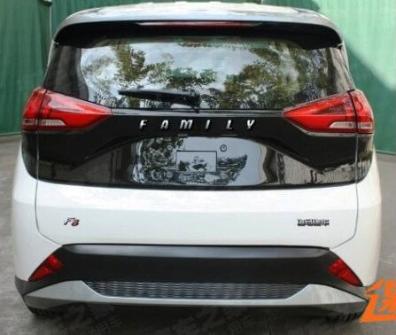 Haima Motor's New MPV Or Name Family F8