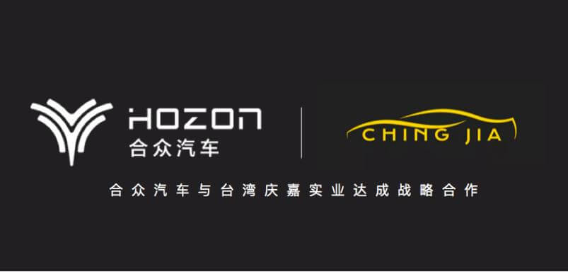 Hozon Auto To Enter Taiwan Market, Cooperating with Ching Jia Industry