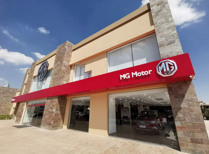 SAIC MG Brand Hits Egypt Street, or to Expand African Market