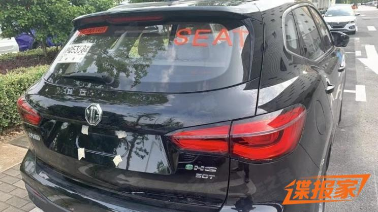 Noncamouflaged MG eHS 50T PHEV Spy Photos is Leaked