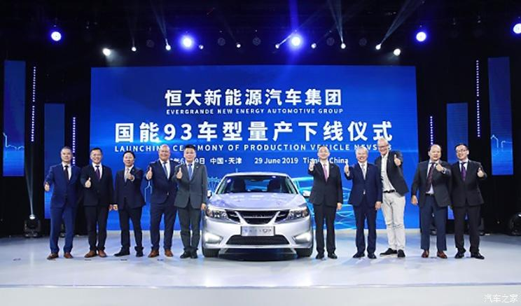 China Property Giant Evergrande to Release EV in China Market