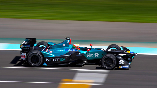 Relieve Financial Pressure? NIO Was Exposed To Sell Formula E Team