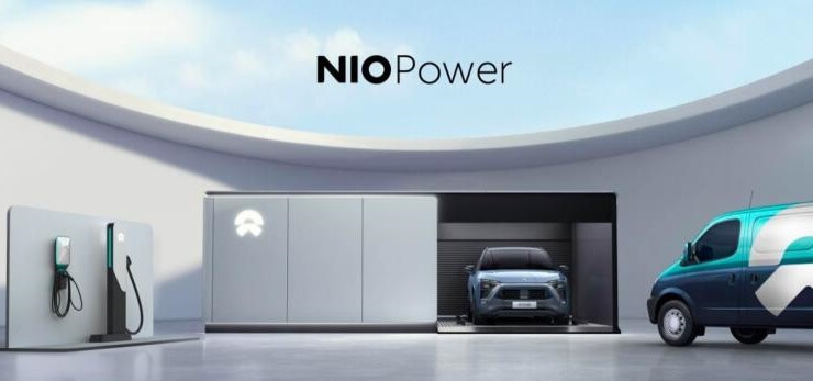 NIO Responds to the Split NIO Power Charging Business: No Specific Arrangements Have Been Made
