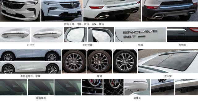 Buick ENCLAVE China Version Spotted, But It Is Totally Different Vehicle With the US Version