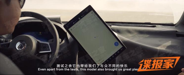 Denza Unveiled the Interior Design of Concept X (Denza X), the Rotatable Display Might Come From BYD