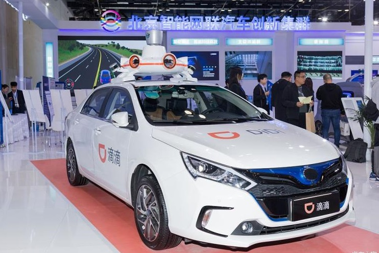 "Toyota and DiDi Chuxing Established JV ""Fengju Chuxing"" in Chinese Ride-Hailing Market"