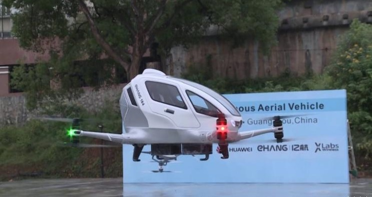 Ehang Plans to Officially Deploy flying Car Service in Guangzhou China