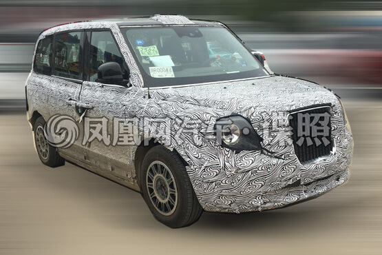 London Taxi LEVC eTX Spotted in China By Geely Englon TX4