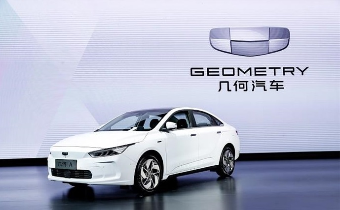Geely's High-End EV Brand, GEOMETRY Auto, Released New Brand GEO.LAND