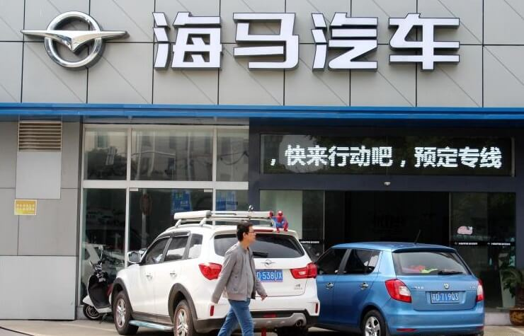 Haima Motor Set Up New Company To Strengthen New Energy Market