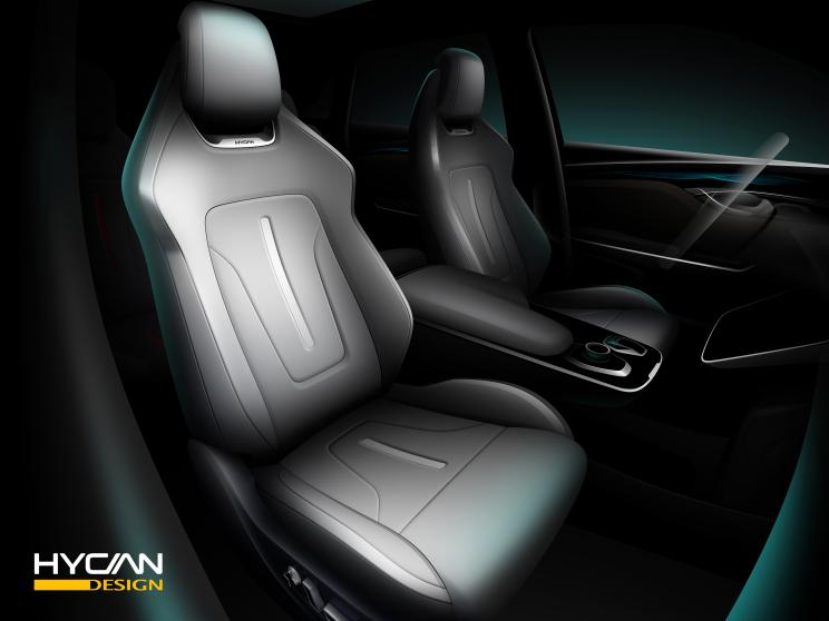Teaser Images of Hycan's First EV, Features Triple Screens