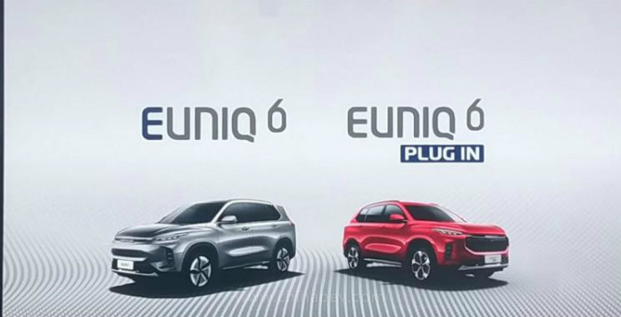SAIC-MAXUS Released EUNIQ 6 and EUNIQ 6 PLUG, The Pure EV and PHEV Version of Maxus D60