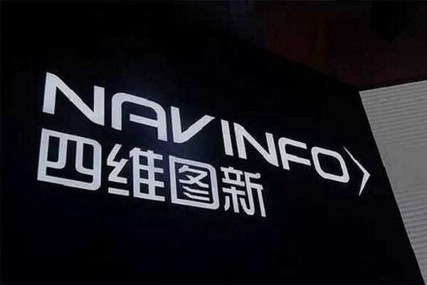 China's Largest GIS Supplier NavInfo To Cooperate with BMW China In CNS