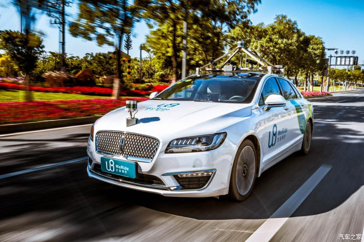 WeRide and Other Three Parties Set up A Robot Taxi Company For Developing L4 Autopilot