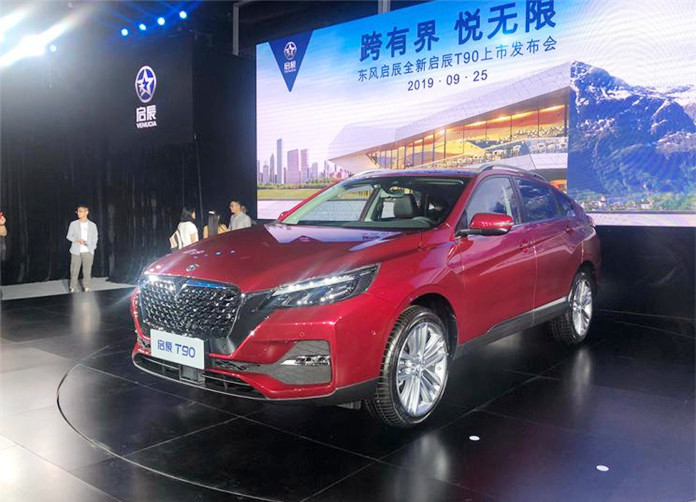2019 Venucia T90 Is Ready In Chinese Market