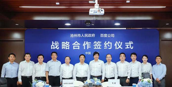 Baidu Signed Autopilot Strategic Cooperation Agreement With Cangzhou China