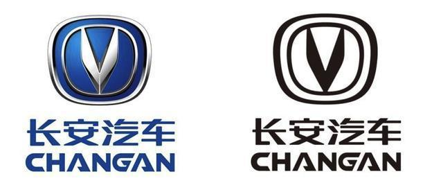 Following VW and BMW, Changan Auto Has new Logo