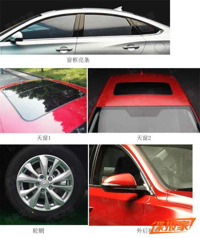 Changan EADO Will Soon Have a Facelift